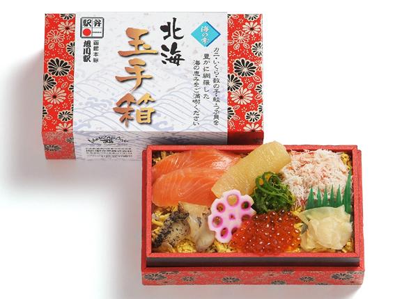 http://www.ekiben.or.jp/asahikawa/2009/08/11/images/%E5%8C%97%E6%B5%B7%E7%8E%89%E6%89%8B%E7%AE%B1.jpg