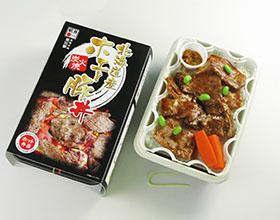 ホエー豚丼.jpg