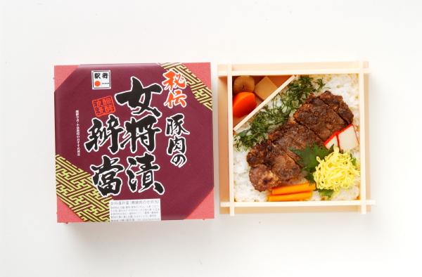 http://www.ekiben.or.jp/fukumameya/images/DSC_0043_1.JPG