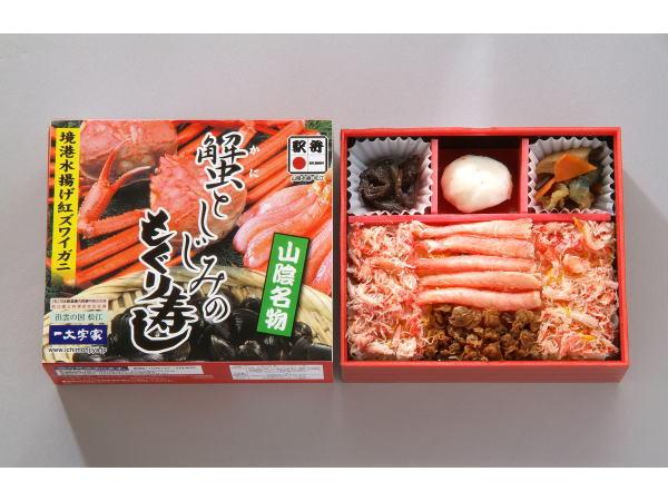 http://www.ekiben.or.jp/ichimonji/2009/08/16/images/kani_moguri.jpg
