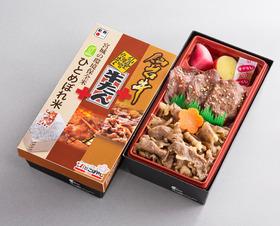 仙台牛と味噌牛たん弁当.jpg