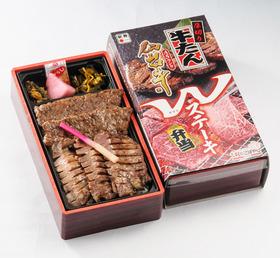 厚切り牛たんとA5仙台牛Wステーキ弁当.jpg