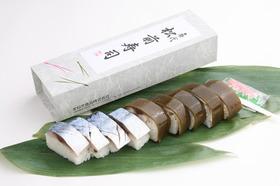 松前寿司.jpg