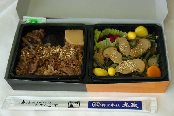 http://www.ekiben.or.jp/marumasa/2009/11/01/images/akimankai.JPG