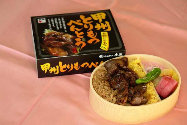 http://www.ekiben.or.jp/marumasa/2010/12/20/images/b030-01s.jpg
