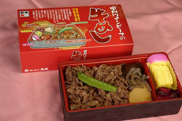 http://www.ekiben.or.jp/marumasa/2011/04/09/images/b032-01s.jpg