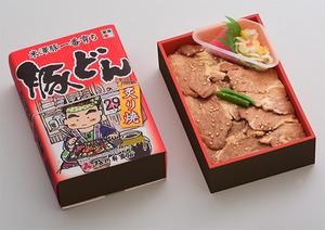 米澤豚一番育ち豚どん.jpg
