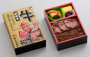 網焼き牛たん弁当.jpg