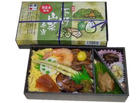 700山菜.jpgのサムネール画像
