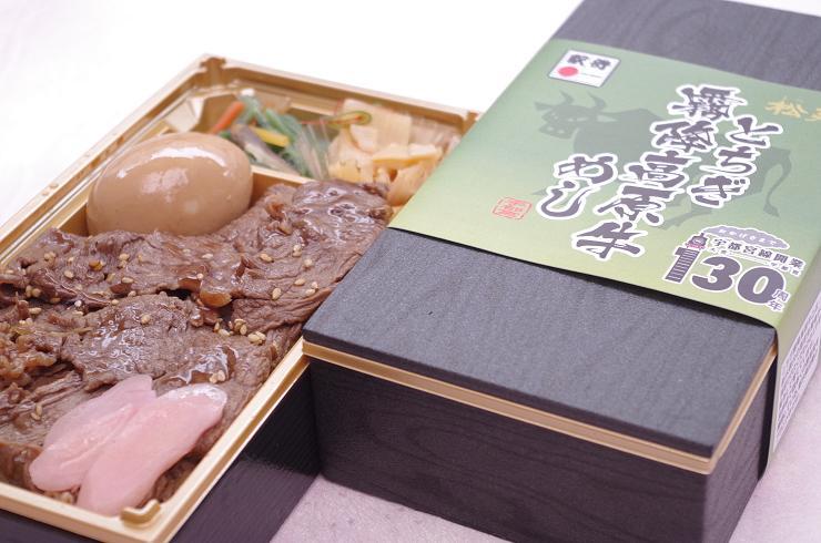 http://www.ekiben.or.jp/matsunoya/assets_c/2015/07/IMGP2609.jpg-1-thumb-740x490-4158.jpg
