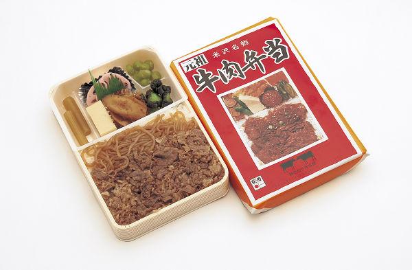 元祖牛肉弁当.JPG