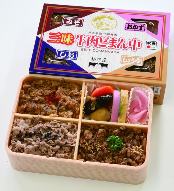 三味牛肉どまん中-2.jpg