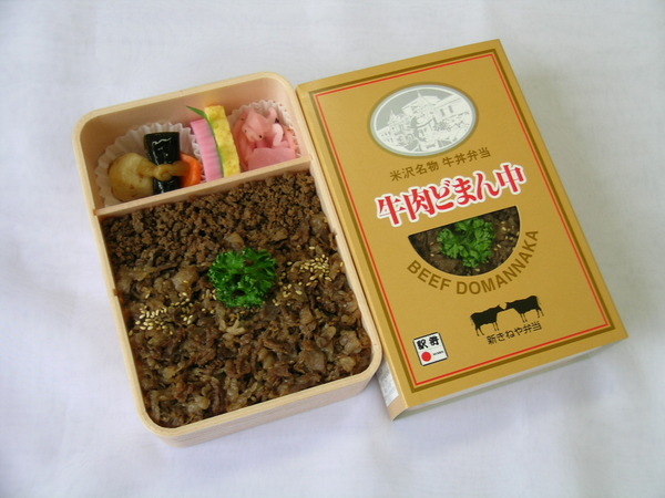 牛肉どまん中(普通).JPG