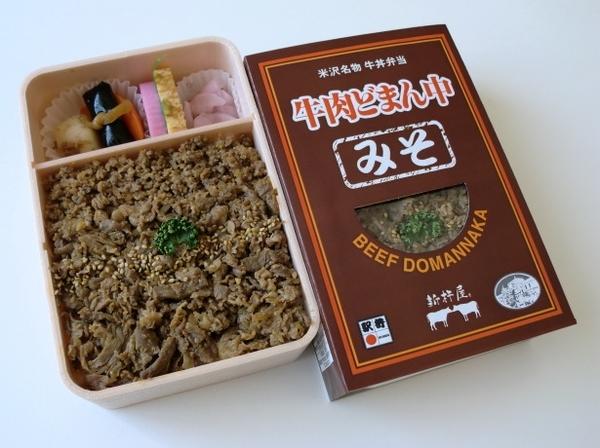 牛肉どまん中(みそ味).JPG