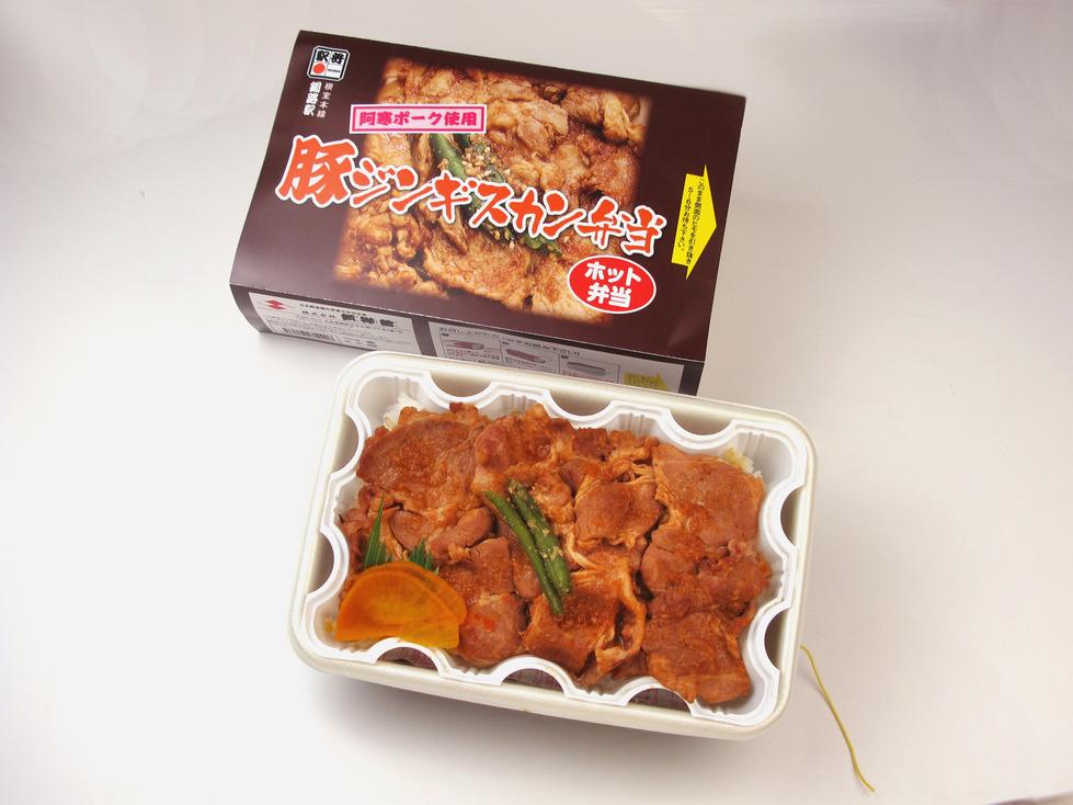 豚ジンギスカン弁当(濃いめ.jpg