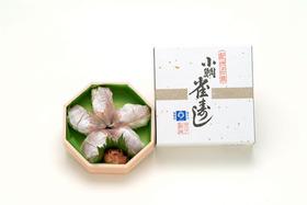 小鯛雀寿司.jpg