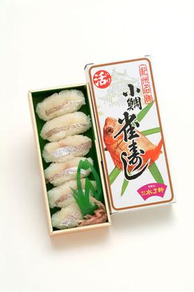 雀寿司.jpg