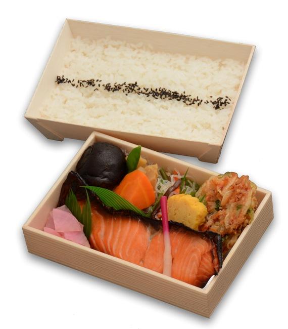 魚弁当(鮭)白飯 600.jpg