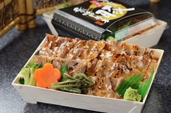 箱根山麓豚炙り焼き弁当(横)小.jpgのサムネール画像