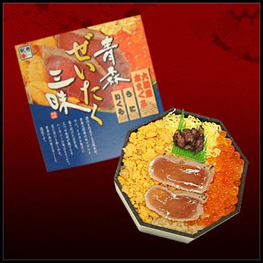 http://www.ekiben.or.jp/yoshidaya/2009/08/11/images/aomorizeitakuzanmai.jpg